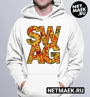 Hoodie SWAG Russian Style