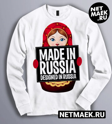 Свитшот Made in Russia матрешка