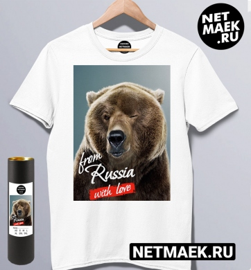 Футболка с медведем - From Russia with love