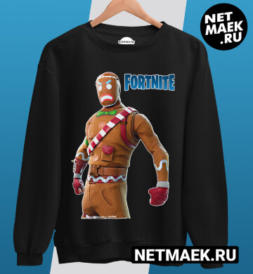 Свитшот Fortnite Merry Marauder Dark