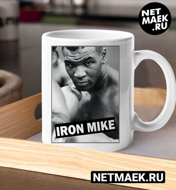 Кружка Iron Mike