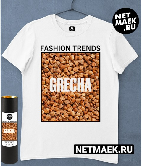Футболка с надписью GRECHA FASHION TRENDS