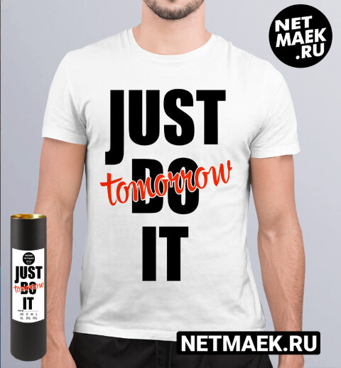 Футболка с надписью Just Do It